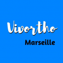 Annonce médicale gratuite: Orthodontiste recrutement médical, Rempla. libéral à Marseille