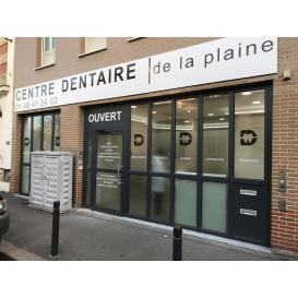 détail de l'image de l'établissement Centre dentaire Dentilay