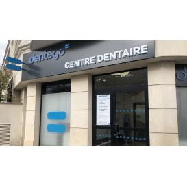 détail de l'image de l'établissement Dentego Victor Hugo - Alfortville