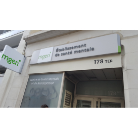 détail de l'image de l'établissement Etablissement de santé mentale de Paris Vaugirard