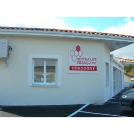 détail de l'image de l'établissement Centre de Santé Mutualiste Nontron
