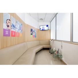 détail de l'image de l'établissement Clinique Predentis
